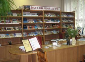 Центральная районная библиотека им. Д. А. Фурманова