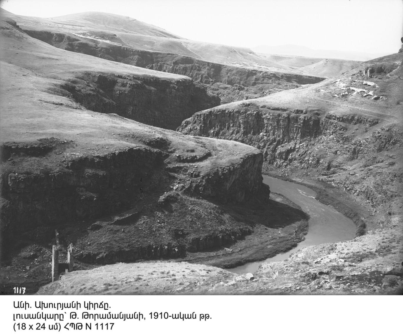 Армения по Мандельштаму. Фотографии Армении начала ХХ века. Галерея 1