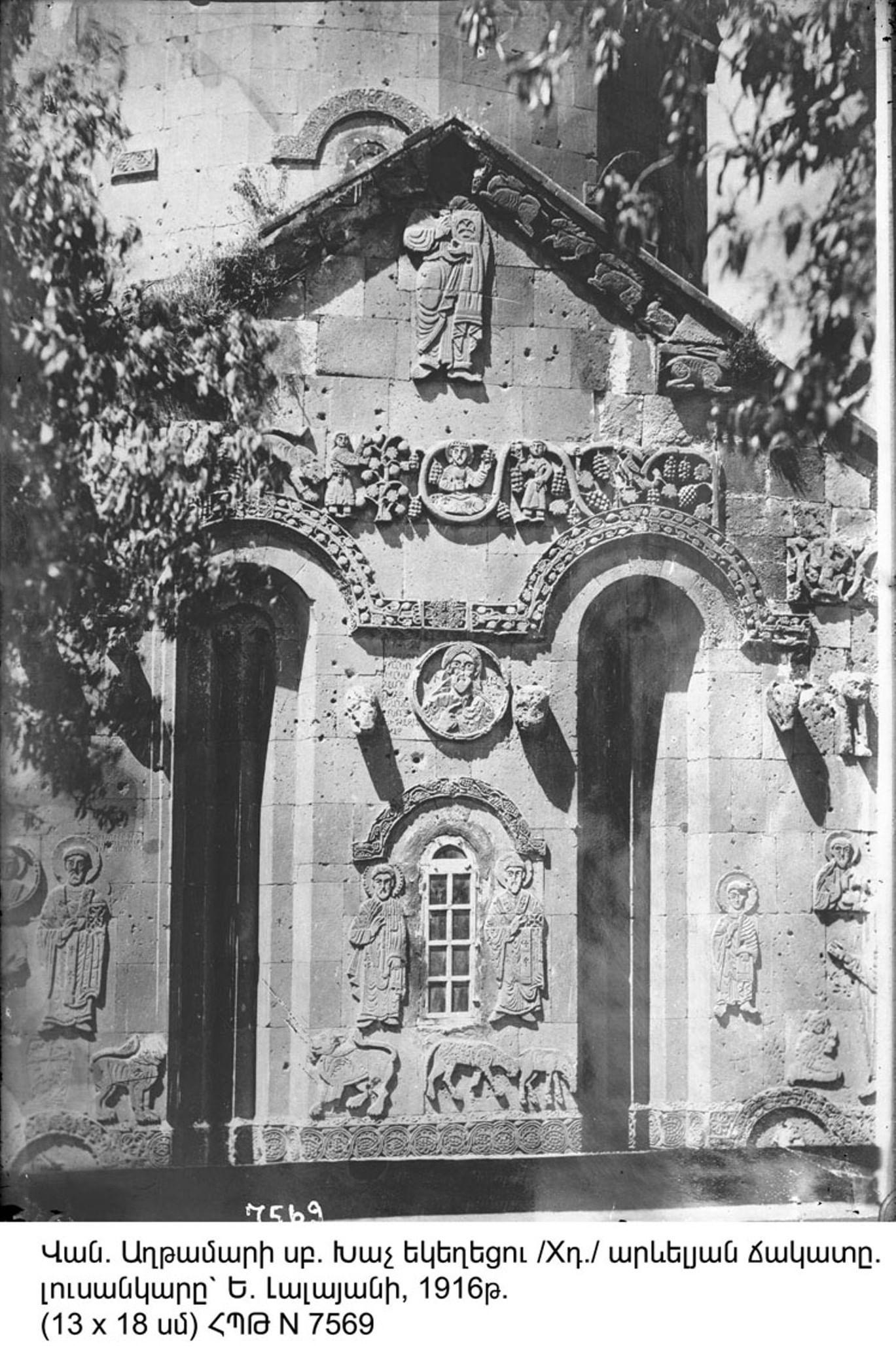Армения по Мандельштаму. Фотографии Армении начала ХХ века. Галерея 2
