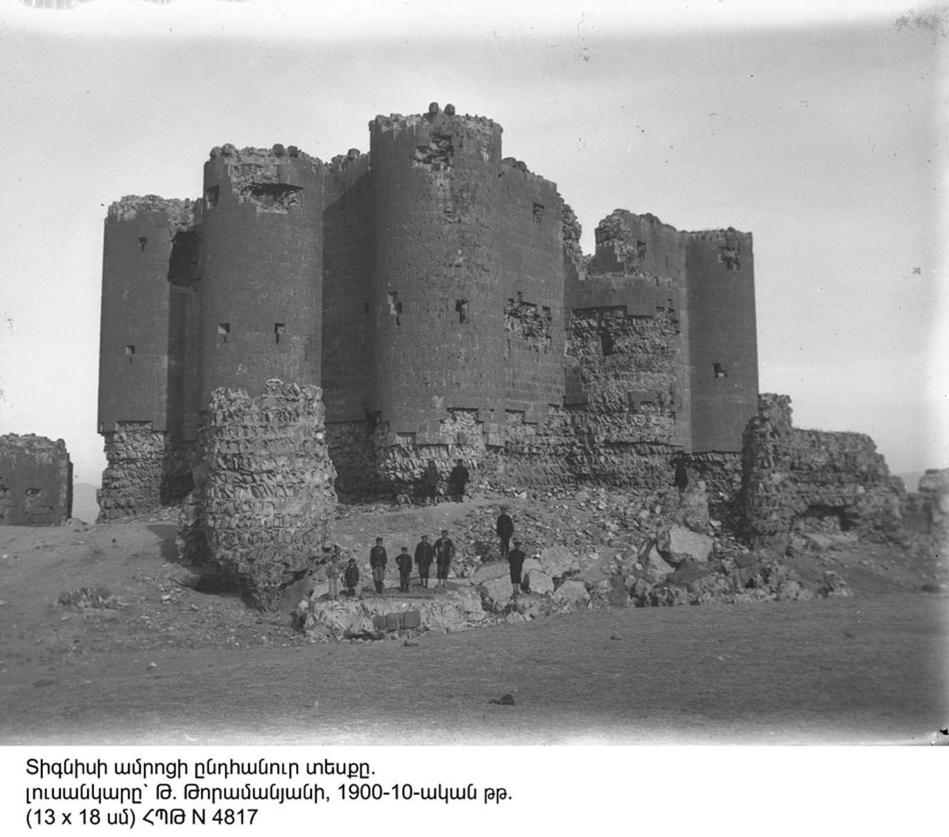Армения по Мандельштаму. Фотографии Армении начала ХХ века. Галерея 3