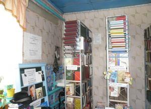 Семено-Красиловская поселенческая библиотека-филиал