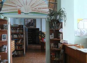Подгорненская сельская библиотека № 13