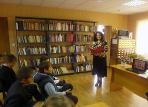 Новоульяновская сельская библиотека № 21