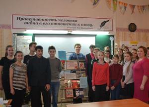 Бакшеевская библиотека