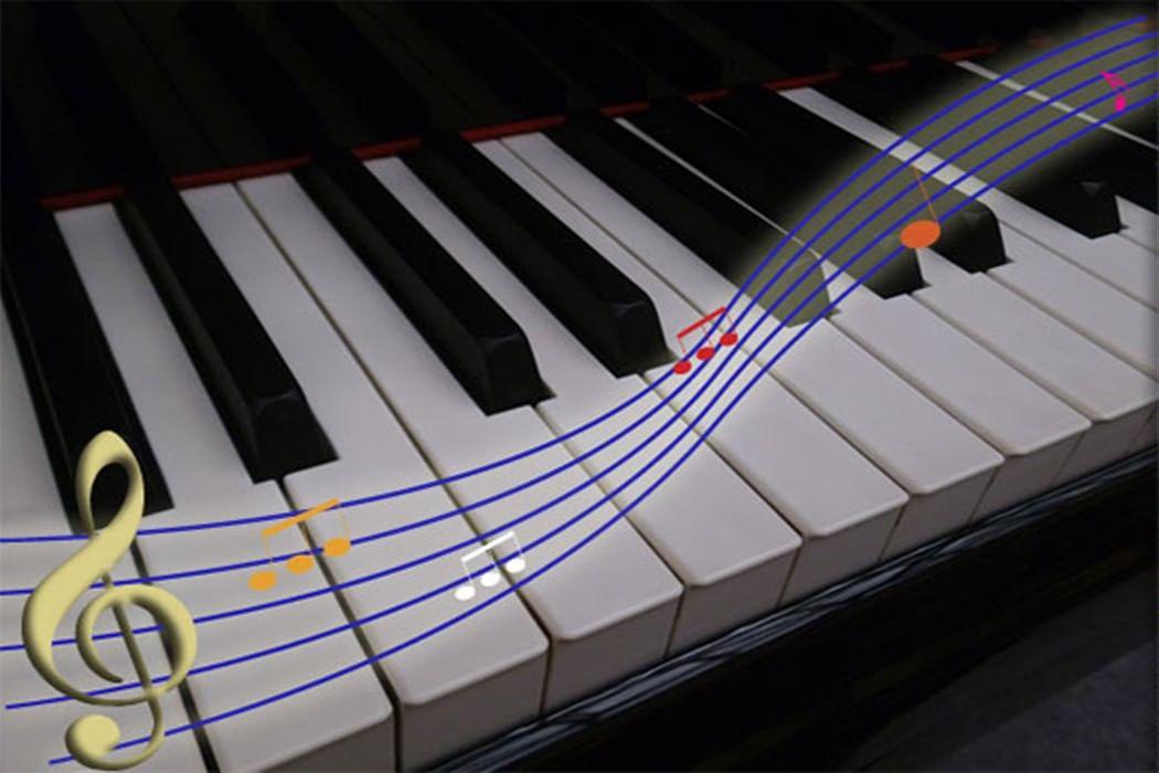 Открытка для учителей музыки