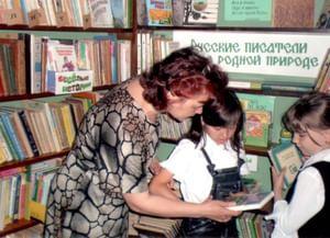 Филиал № 2 Гулькевичской городской библиотечной системы