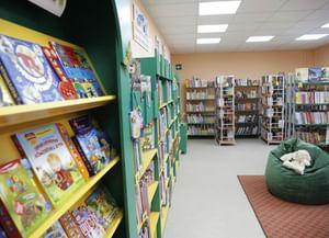 Филиал № 4 «Библиотека − Центр чтения и досуга»