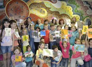 Городская детская библиотека № 33