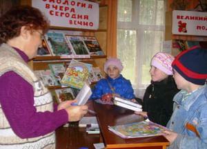 Коренёвская сельская библиотека