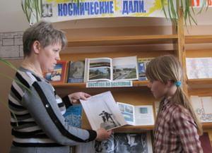 Акимовская сельская библиотека