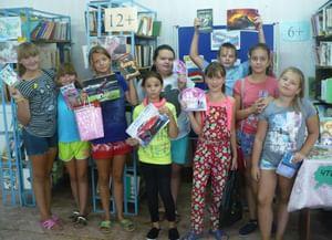 Библиотека «Берегиня»