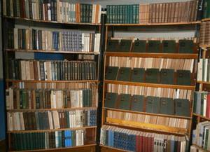 Вятская сельская библиотека