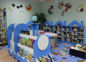 Библиотека-филиал № 17 «Библиотека – Центр экологического просвещения «Яблочко»