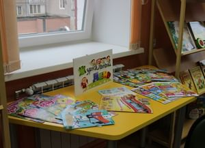 Библиотека-филиал № 12 «Книжный Гольфстрим»