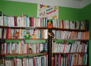 Горкинская сельская библиотека