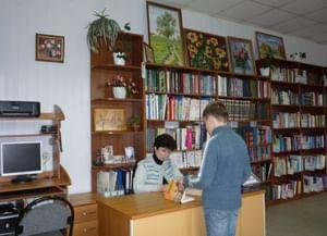 Радужненская сельская библиотека