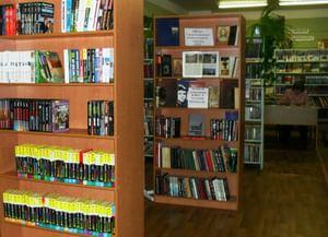 Индустринская сельская библиотека