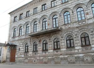 Дом Плотникова