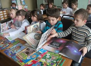 Лукерьинская сельская библиотека