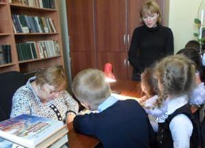 Хорошовская сельская библиотека