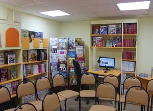 Библиотека-филиал № 16 «Мадагаскар»
