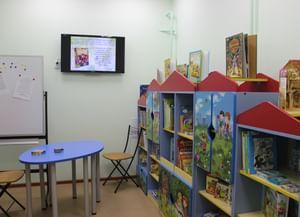 Библиотека-филиал № 5 «Матроскин»