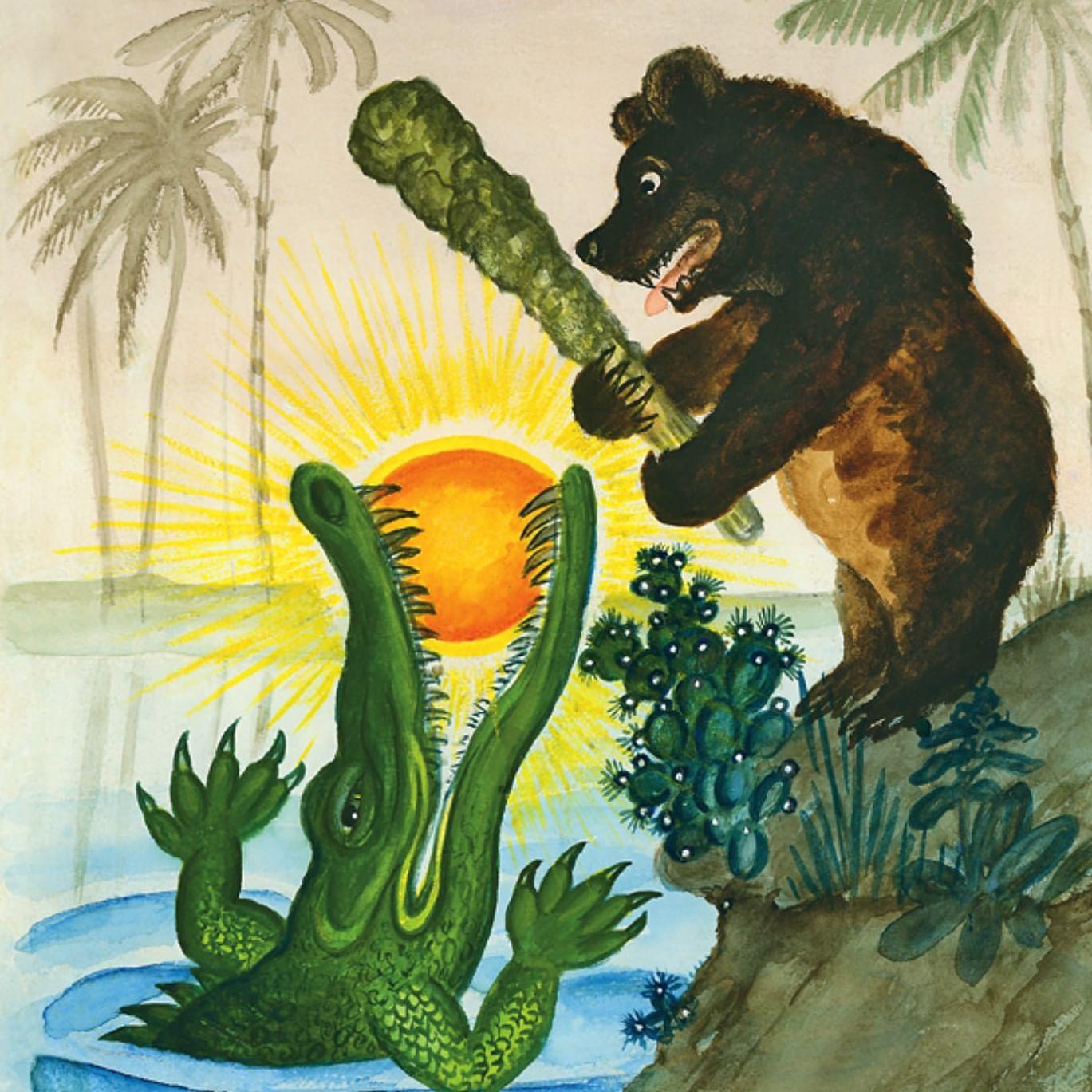 Век Крокодила. Шутка, как путь к славе. Галерея 2