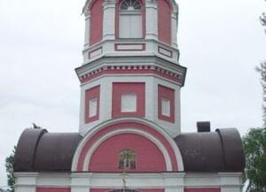Храм Воздвижения Честного Креста Господня в Белгороде