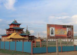 Усть-Ордынский (Абаганатский) дацан в Иркутской области