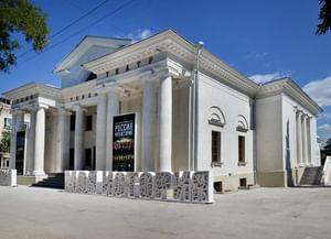 Культурно-выставочный центр Государственного музея героической обороны и освобождения Севастополя