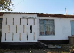 Червовская поселенческая библиотека-филиал