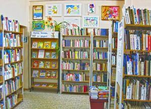 Муниципальная детская библиотека им. П. С. Комарова