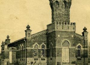 Татарская мечеть в Армавире