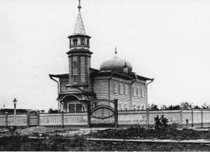 Мечеть в Архангельске