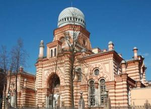 Большая хоральная синагога (синагога в Санкт-Петербурге на Лермонтовском проспекте)
