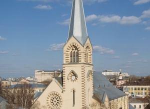 Евангелический Лютеранский Кафедральный Собор свт. апостолов Петра и Павла в Москве