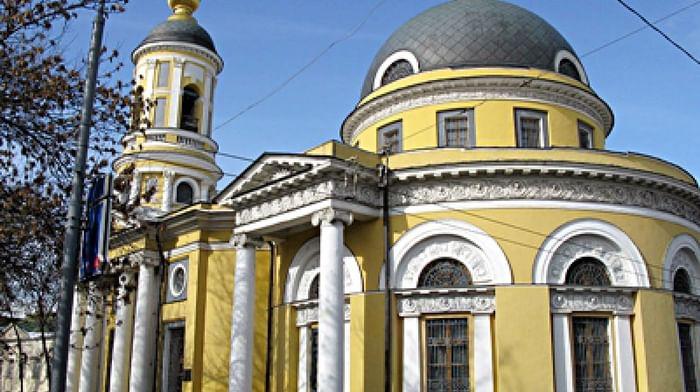 Храм иконы Божией Матери «Всех Скорбящих Радость» (Спаса Преображения) на Большой Ордынке в Москве