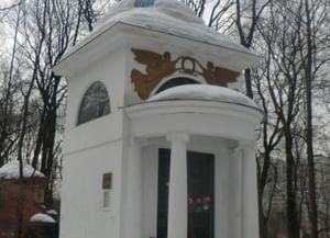 Часовня в честь святой Троицы на Введенском кладбище в Москве