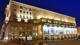 Концертный зал имени Чайковского превратится в «Другое пространство»
