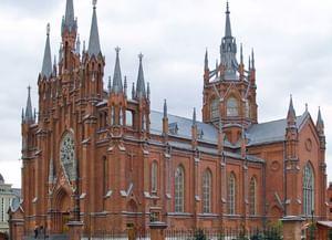 Римско-католический кафедральный собор Непорочного Зачатия Пресвятой Девы Марии в Москве