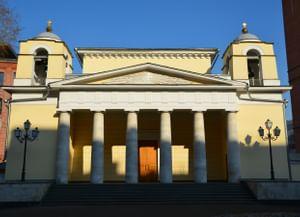 Храм святого Людовика Французского в Москве