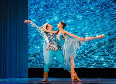 Концертная программа «Вечер балета»