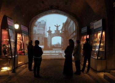 Экспозиция «Виртуальные прогулки по Кёнигсбергу»