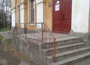 Центр чтения детей иподростков МКУ «Слободская городская библиотекаим. А.Грина»