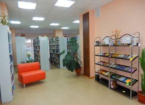 Библиотека семейного пользования «Кругозор»