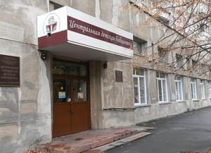 Центральная городская детская библиотека им. А. М. Горького