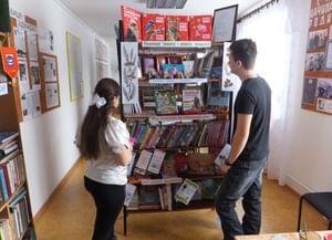Головнинская библиотека-филиал № 3