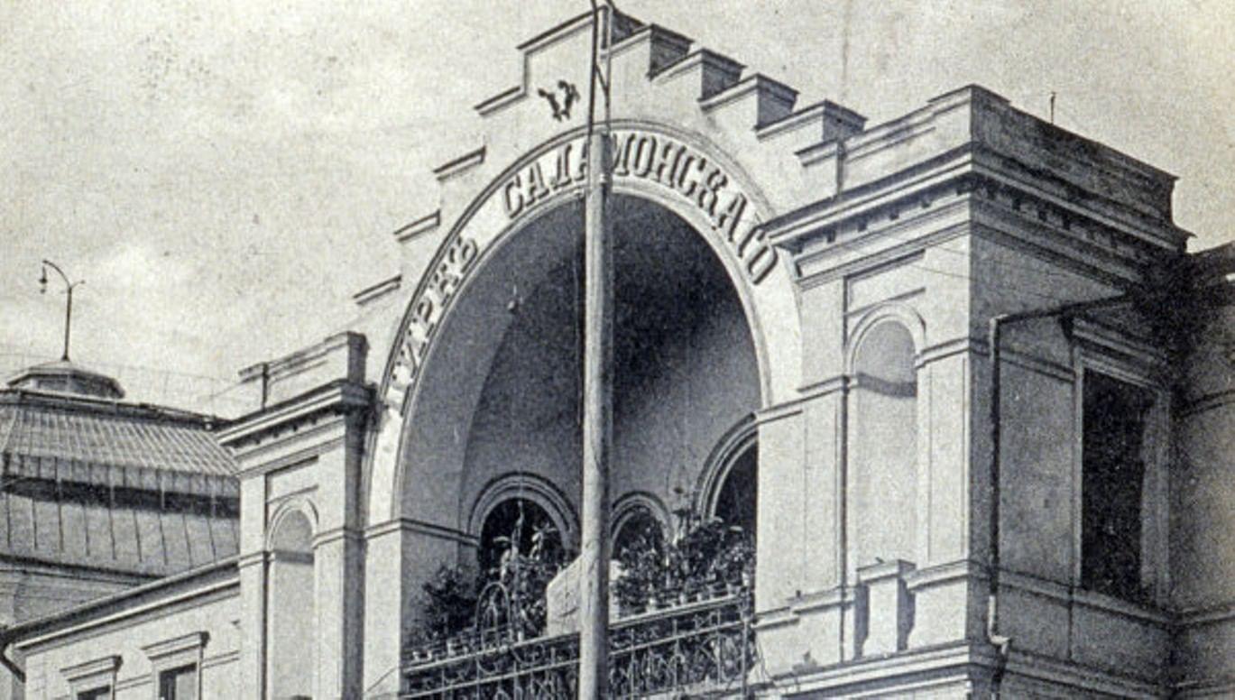 Коренной москвич с Цветного бульвара. Галерея 1