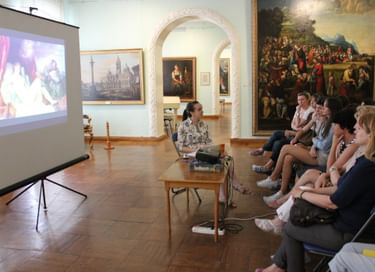 Лекторий «Беседы об искусстве»