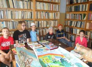 Костомская сельская библиотека-филиал № 10